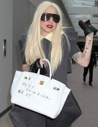 Lady Gaga With Long Platinum Blonde Hair