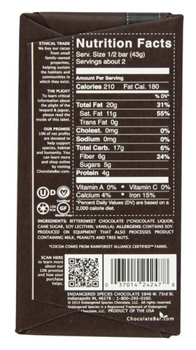 Dark Chocolate Back Label - Amazon.com