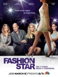 Fashion Star 2013