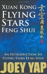 Xuan Kong Flying Stars Feng Shui - An introduction to Flying Stars Feng Shui